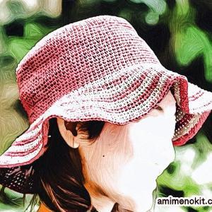 無料編み図帽子☆紫外線対策におすすめ和紙で編むフリルハット