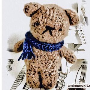 無料編み図☆ふわふわの手触りが嬉しい♪くまのあみぐるみ