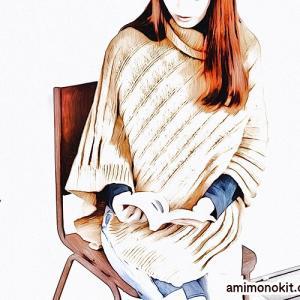 無料編み図ポンチョ☆アルパカ混のお糸でロールネックポンチョ