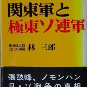 太宰治を読む〔358〕 つづき