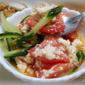 トマトとくずし豆腐のサラダ~リピート