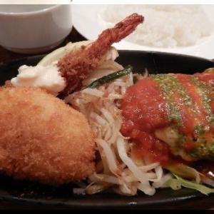 モッツァレラチーズのハンバーグ~大阪第三ビルの名店