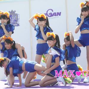 可愛さMAX!(MAX♡GIRLS)