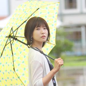 雨の日に(いろは)