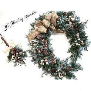 木の実のクリスマスレッスン 2020