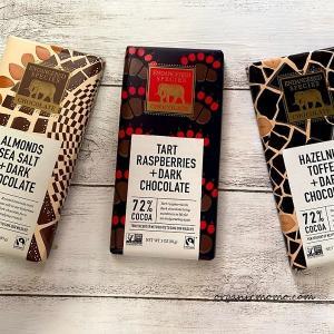 センスが良くておいしい!iHerbで買えるカカオ72%のダークチョコレート