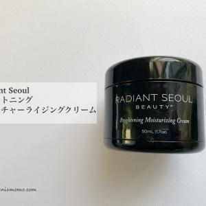 Radiant Seoul Beautyのトナーとクリームで肌が絶好調なので、おすすめ