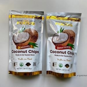 新商品、iHerbプライベートブランドのトーストココナッツチップス。キャラメルと砂糖味。