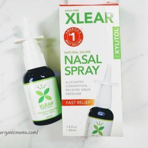 ナチュラルで安全な鼻づまり・副鼻腔炎用のスプレーをアイハーブで買いました。