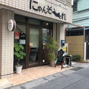 沖縄 那覇 猫ざんまい