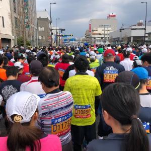 とくしまマラソン2019 もうすぐスタート