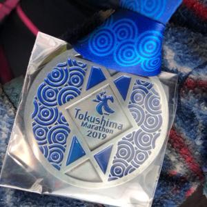 とくしまマラソン2019 雨と風で寒かったけど無事完走