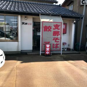 安定度の高い1杯です。 『笹舟 須頃店』