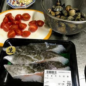 本日の賄い。 真鯛のアクアパッツァ