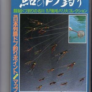 金沢犀川の鮎の放流回数4回 6万匹 昭和61年度