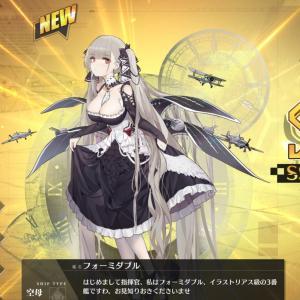 アズールレーン、SSRで艦隊組めるようになった…が。