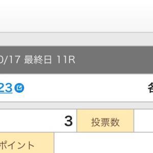 10月17日の狙い打ち!!富山競輪!!