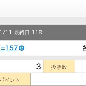 11月11日の狙い打ち!!取手競輪!!
