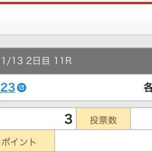 11月13日の狙い打ち!!富山競輪!!