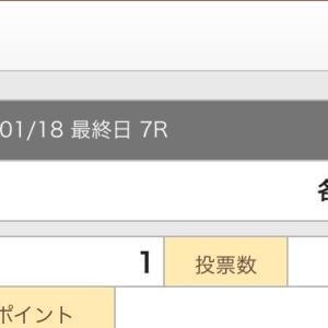 1月18日の狙い打ち!!和歌山競輪!!