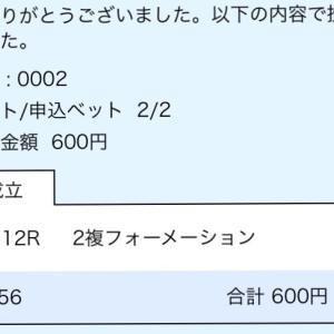 追撃!徳山競艇!!