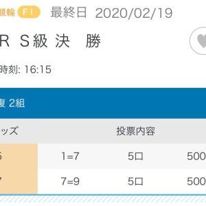 追撃!!松阪競輪!!
