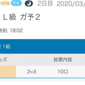 3月28日の結果!!四日市競輪!!