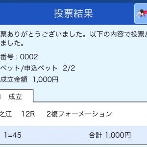 5月26日の狙い打ち!!SGボートレースオールスター!!