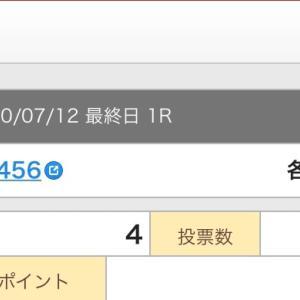 7月12日の狙い打ち!!サマーナイトフェスティバル!!