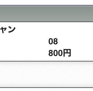 追撃!!凱旋門賞!!