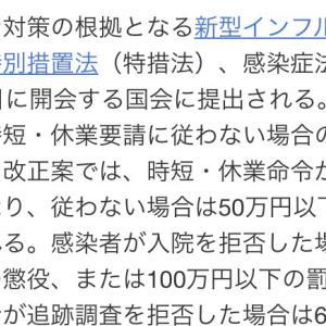 1月18日の狙い打ち!!本命編1
