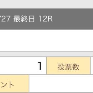 7月27日の狙い打ち!競輪!!