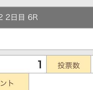 8月2日の狙い打ち!競輪!!