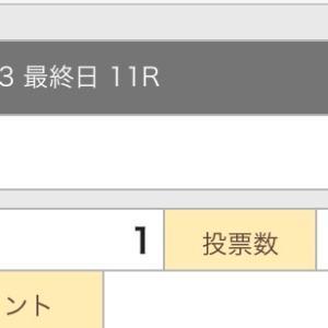 8月4日の結果!競輪!!