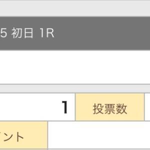 8月5日の狙い打ち!競輪!!