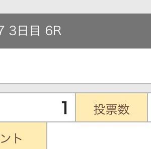 8月7日の結果!競輪!!