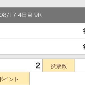8月17日の結果!オールスター競輪!