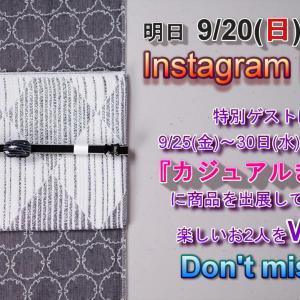 明日9/20日 20:00~ Instagram live 3元中継です お見逃しなく!