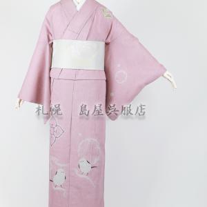 当店オリジナル59kimono シマエナガ柄は5月9日(日)までお値段据え置きで!