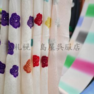 和小物さくら展は6月13日(日)まで開催。