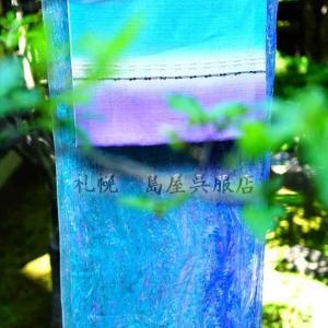 島屋original 小千谷縮の墨流し染完成。