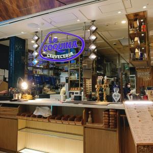 La Coquina cerveceria @ 渋谷スクランブルスクエア