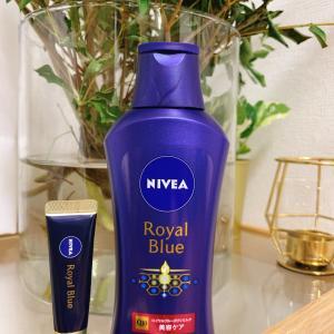 豊潤保湿 ♥ NIVEA Royal Bule