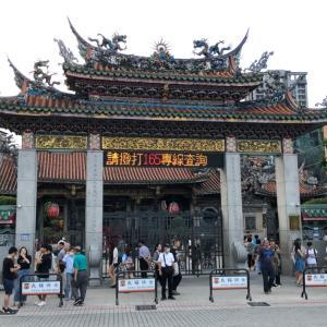 台北・その3「台湾のおみくじをひいてみた」