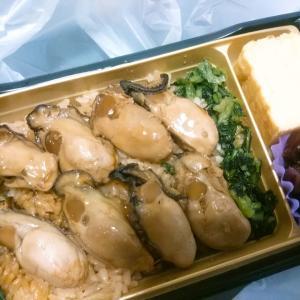 牡蠣飯弁当でランチ