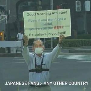 これもJapanのおもてなし