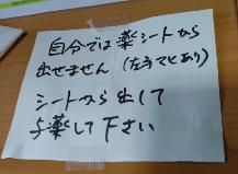 鬼ヨメ奮闘Summer・6・義姉上夫婦来る