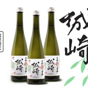 城崎温泉 開湯1300年限定 日本酒★
