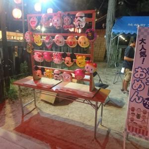 城崎温泉 夢広場★型抜き・お面の販売
