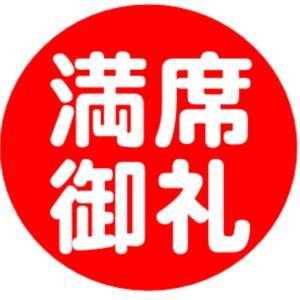 1月27日(月)戸田本町クラスのベビーマッサージでおもいでフォト撮影会満席のお知らせ